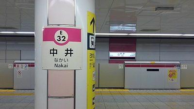 都営大江戸線67