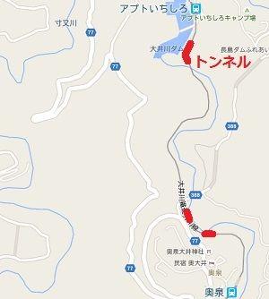 大井川鐵道井川線20