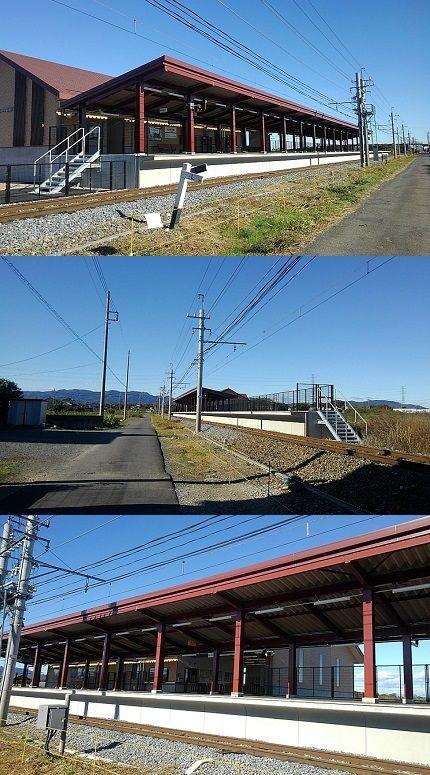 秩父鉄道d07