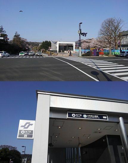 仙台市営地下鉄東西線28