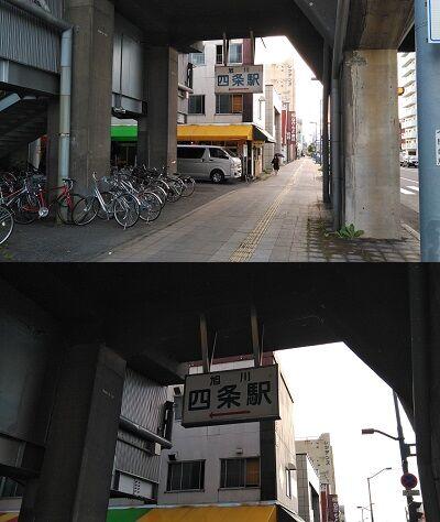 宗谷本線31