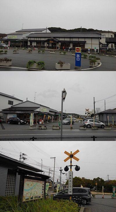 三木鉄道三木線88