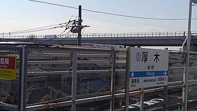 小田急小田原線34