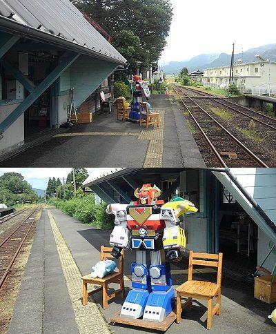 南阿蘇鉄道a06