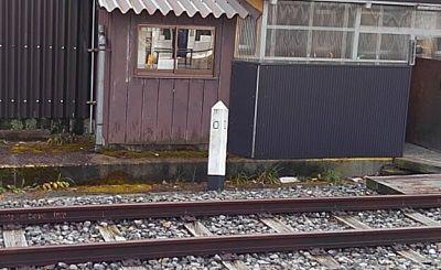 会津鉄道会津線19