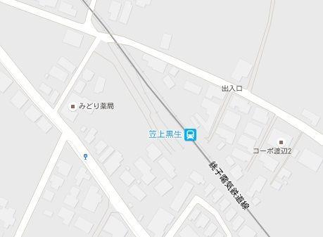 銚子電気鉄道16