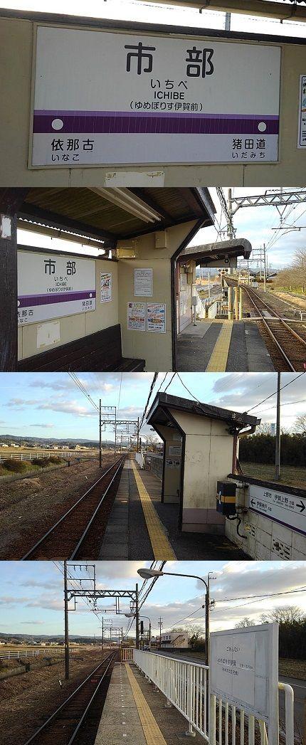 伊賀鉄道48