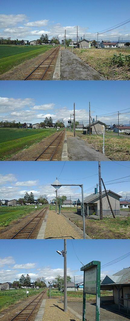札沼線a27