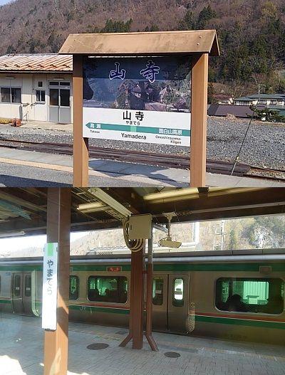仙山線24