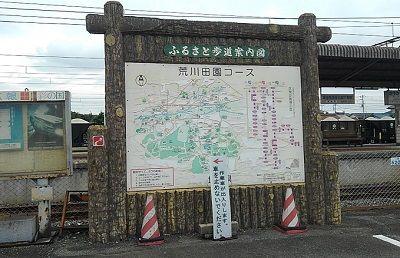秩父鉄道d601