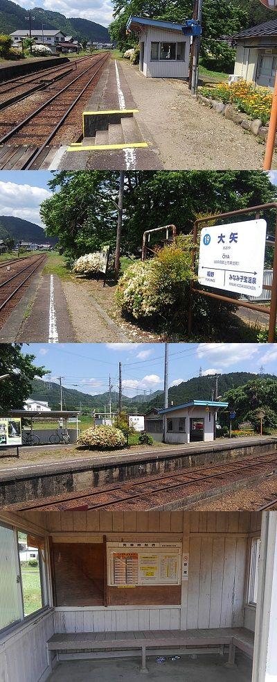長良川鉄道a36