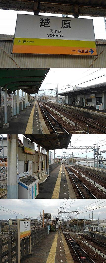 三岐鉄道北勢線a69