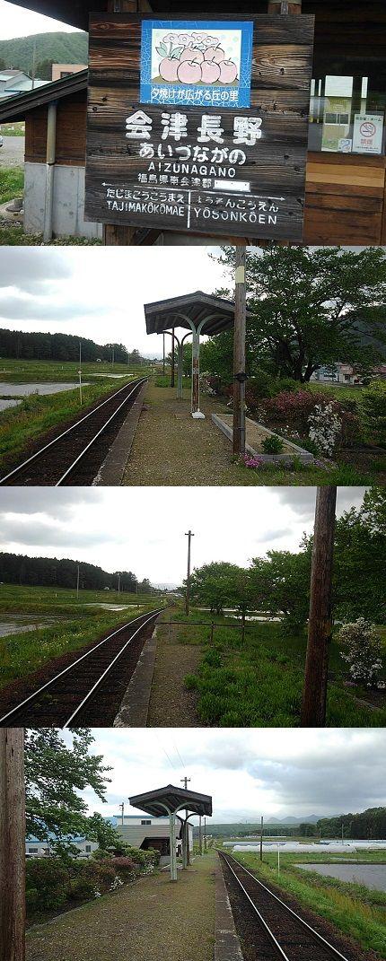会津鉄道会津線a27