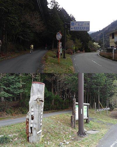 大井川鐵道井川線84