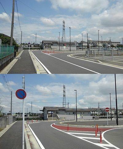 秩父鉄道e945