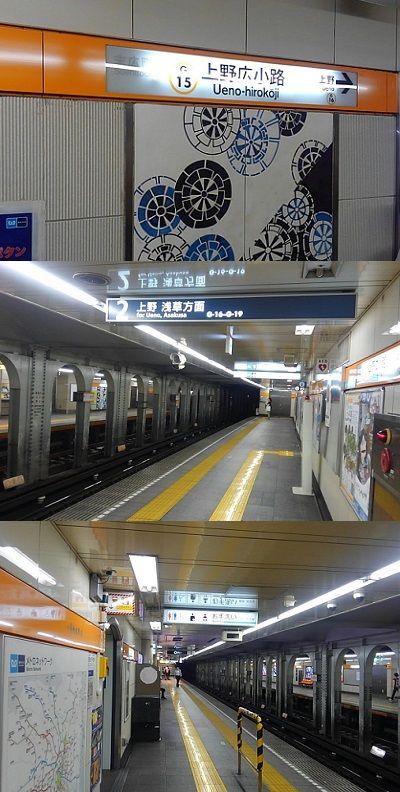 東京メトロ銀座線56
