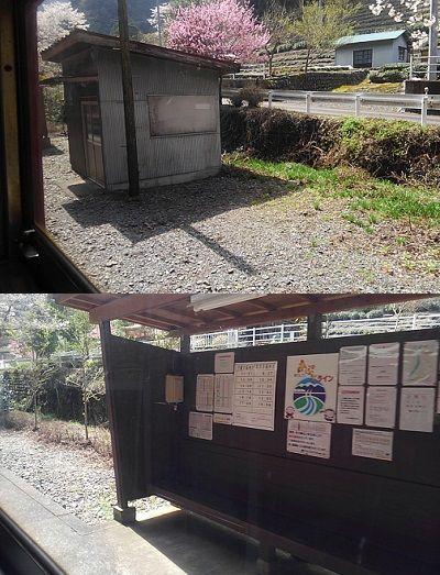 大井川鐵道井川線13