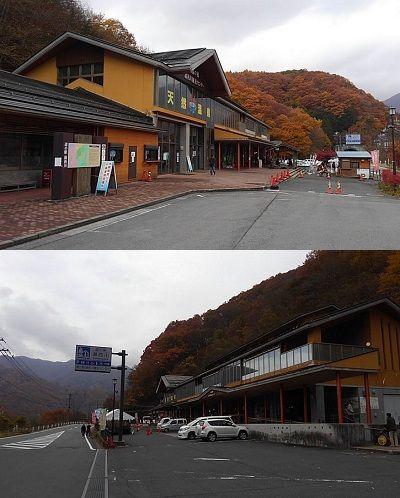 野岩鉄道36