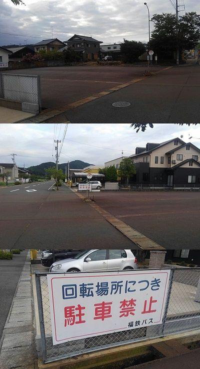 福井鉄道鯖浦線24