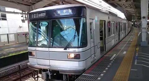 東京メトロ日比谷線00