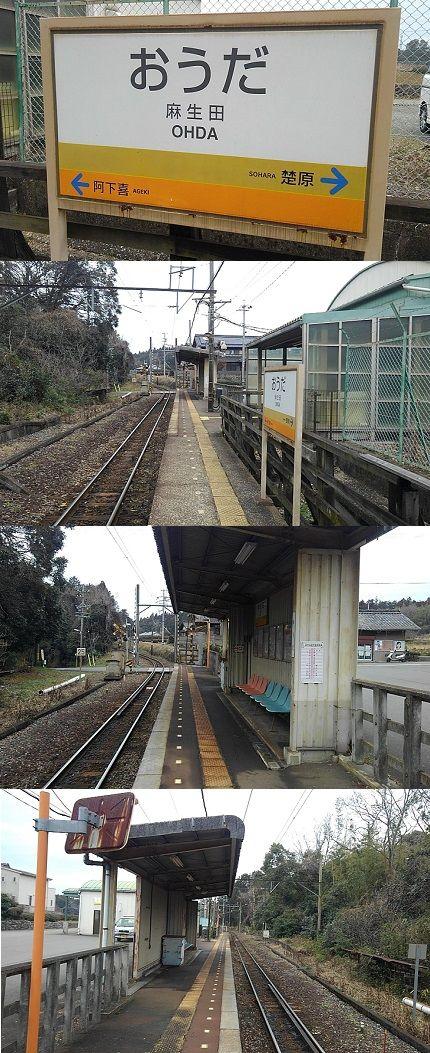 三岐鉄道北勢線a89
