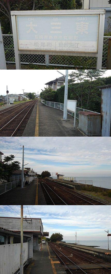 島原鉄道b33