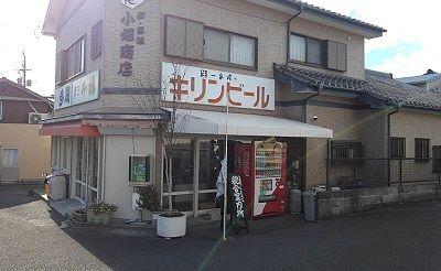 島原鉄道b04