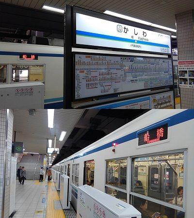 東武野田線08
