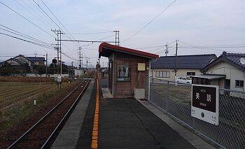 38_くに_駅01