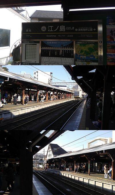 江ノ島電鉄31