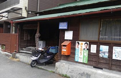 大井川鐵道井川線78