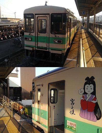 紀州鉄道36