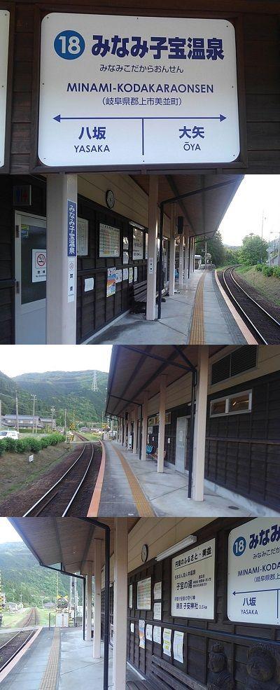 長良川鉄道a20