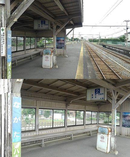秩父鉄道d53