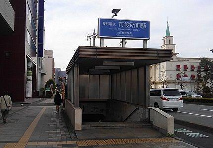 長野電鉄長野線07
