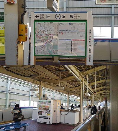都営三田線15