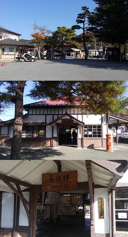 秩父鉄道b69
