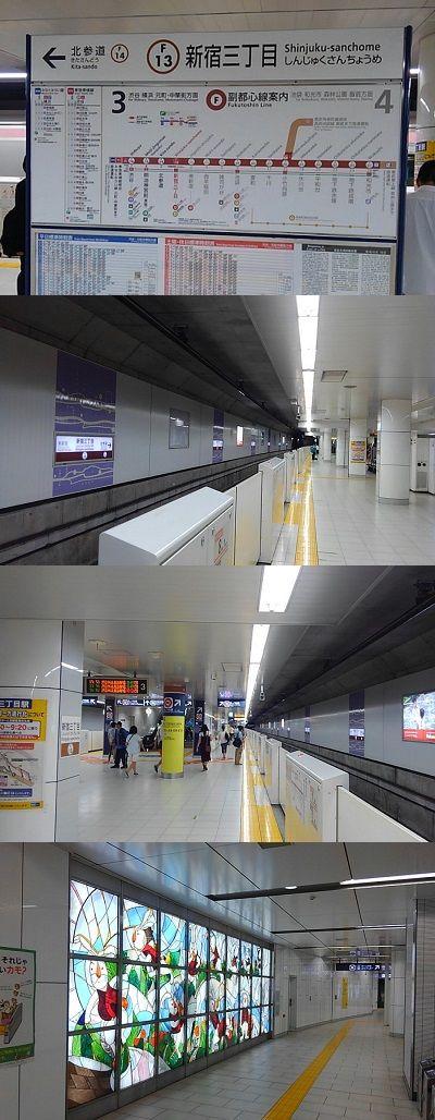 東京メトロ副都心線36