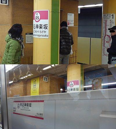 都営大江戸線07