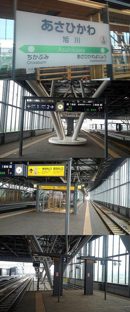 宗谷本線21