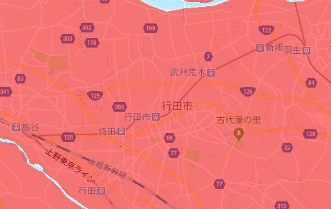 秩父鉄道e92
