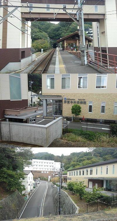 伊豆急行線93