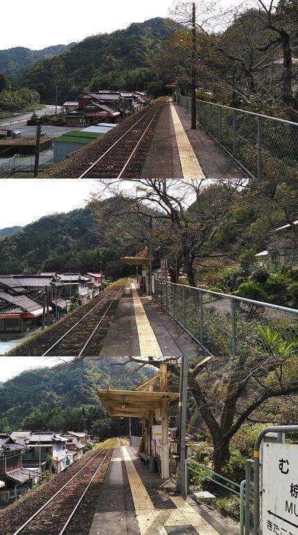 錦川鉄道a69