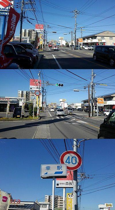 島原鉄道39