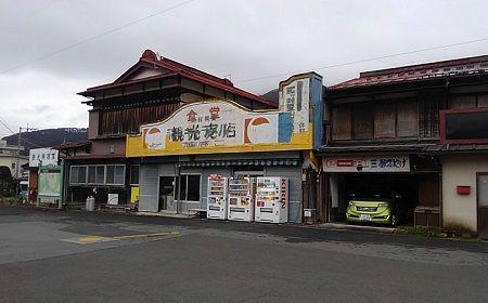 富士急56