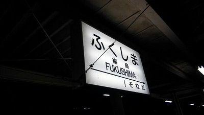 阿武隈急行05