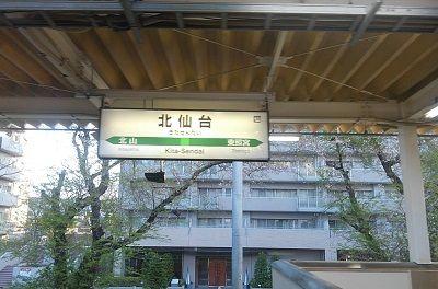 仙山線05