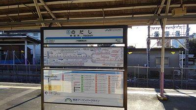 東武野田線05
