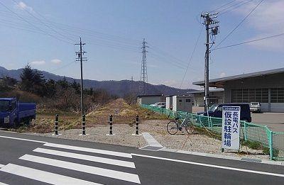 長野電鉄屋代線98