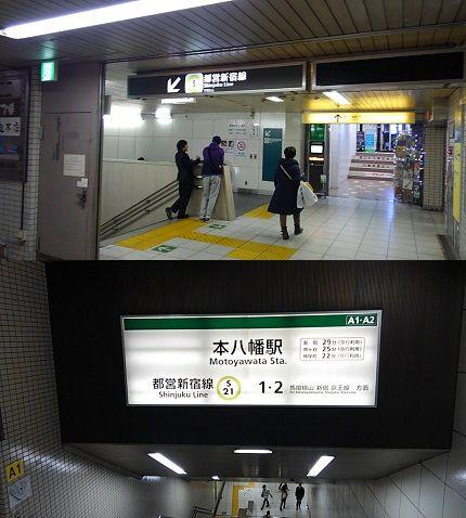 都営新宿線01